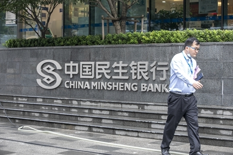 民生银行董事会换届落定 新增两席大家保险股东董事