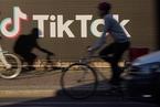 爱尔兰对TikTok展开数据隐私调查