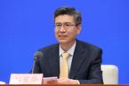 反腐记|国家能源局副局长刘宝华被查