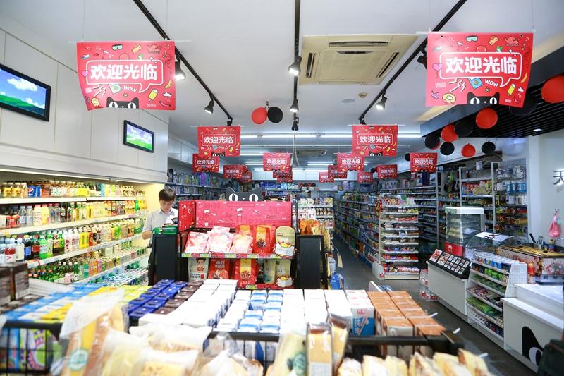 2020年8月,零售通公布数据称,其覆盖的小店已经有 150 万。