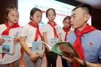 新未保法明年儿童节实施 强制报告、国家监护等成亮点