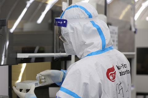 最新疫情:全国新冠累计确诊85704例 新增境外输入19例-第1张图片