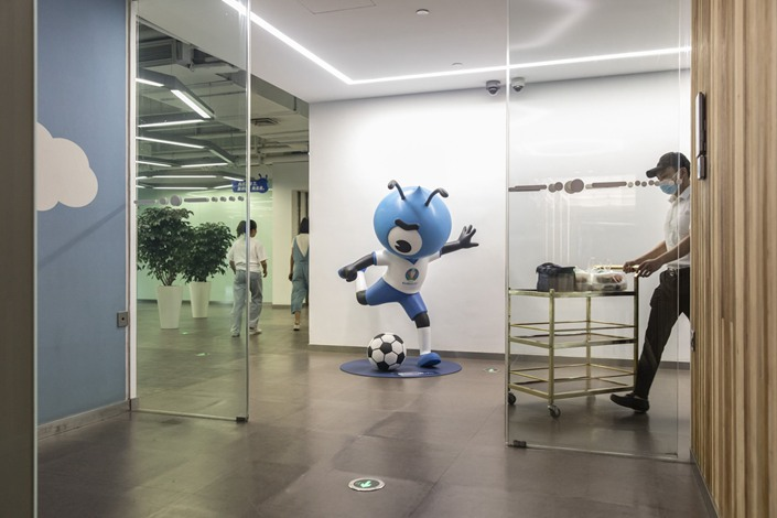 The Ant Group Co. mascot is displayed at the company's headquarters in Hangzhou on Sept. 28.  Photo: Bloomberg