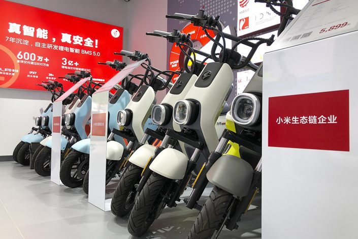 A Ninebot electric bike store in Beijing on July 4.