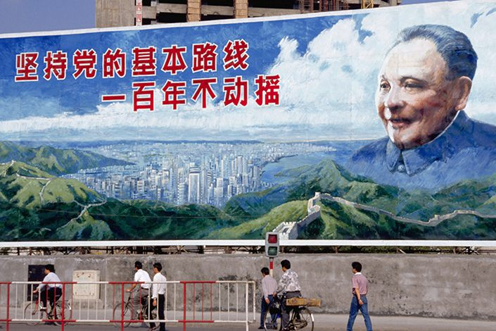 Deng Xiaoping's southern tour in 1992 helped bolster to process of reform and opening up, playing a huge role in the development of Shenzhen.
