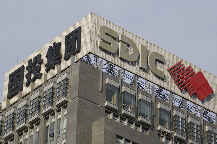 Power generator SDIC Power has become the third Chinese state firm to launch an IPO in the British capital this year.