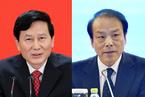 人事观察 人民日报、新华社易帅 庹震、何平同时兼任社长总编