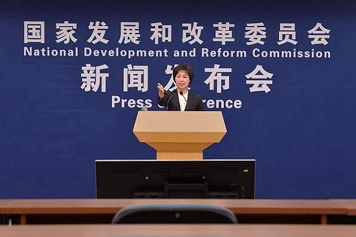 A National Development and Reform Commission  press conference on Oct. 20 Photo: NDRC