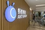 央行:蚂蚁集团整体申设为金融控股公司