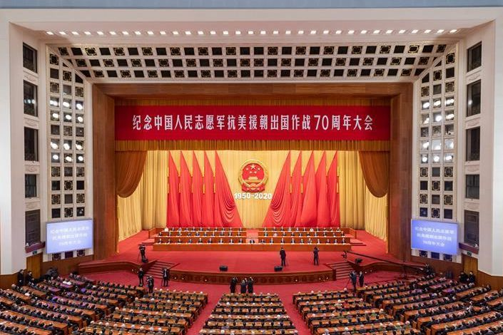 """President Xi Jinping delivered remarks during a ceremony Friday at the Great Hall of the People in Beijing marking the 70th anniversary of Chinese troops entering North Korea helping it fight in the war to """"Resist U.S. Aggression and Aid Korea."""" Photo: Xinhua"""