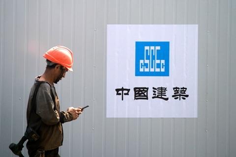 中国建筑斥资76.6亿元回购 价格上限较收盘溢价50%