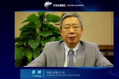 易纲:人民币国际化市场主导 当局主要减少对人民币跨境使用的限制-第1张图片