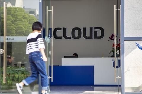 优刻得加码直播等云服务 CEO解析如何与巨头竞争-第1张图片