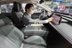 智能网联汽车兴起 信息安全存在漏洞