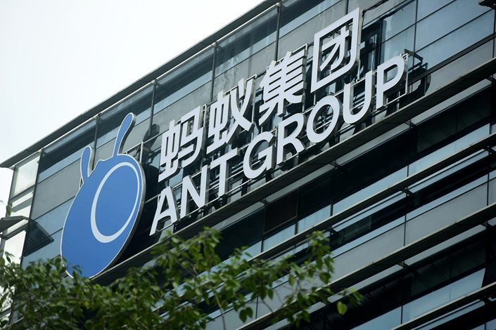Ant Group makes roughly half its profits from online microlenders Huabei and Jiebei.