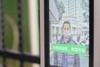 """杭州拟修改物业条例 对小区强制""""刷脸""""说不"""