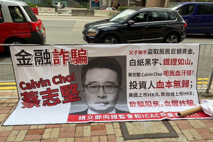 In August, CMIG hung banners in Hong Kong accusing Calvin Choi of defaulting on his debts.