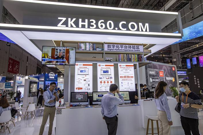ZHK's booth at the China International Industry Expo in Shanghai on Sept. 16.
