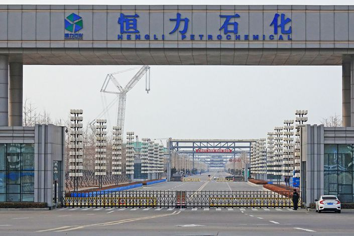 Hengli Petrochemical's profit was up 56.6% year-on-year in the third quarter.