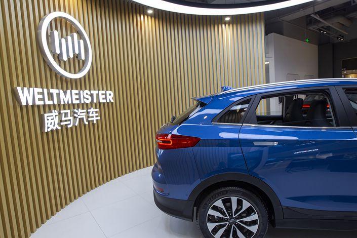 A Weltmeister showroom in Shanghai on June 6.