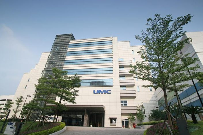 UMC will pay a $60 million fine as part of a settlement in a trade-secret theft case in the United States.
