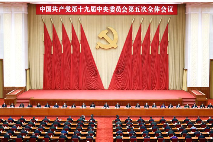 The communique offers the first glimpse of the governing party's planned social and economic policies and targets for the next five years.
