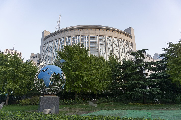 Foreign Ministry headquarters in Beijing.