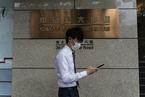 中国恒大148.5亿元转让新疆广汇集团股权