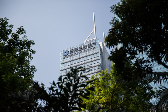 The China Construction Bank Corp. headquarters stand in Hong Kong, on March 28, 2018. Photo: Bloomberg