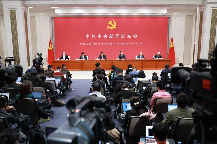 The CPC Central Committee held a press conference on Friday to answer questions about the fifth Plenary Session.