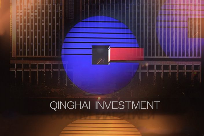 Qinghai Investment was forced to retract its promise because it hadn't raised enough money in time, a source close to the company told Caixin. Although it managed to find nearly 900 million yuan, that still left a shortfall of more than 600 million yuan.