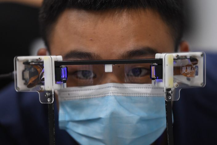 A visitor tries out a set of AR glasses on Sept. 17 at an industry event in Beijing.