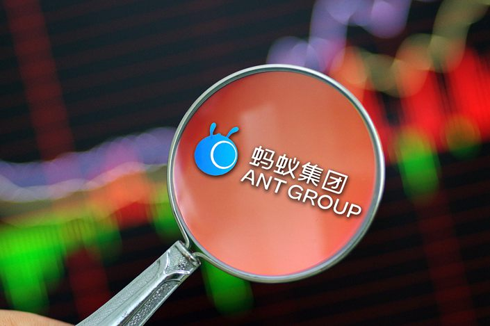 Ant Group executives were summoned by regulators for an interview after Jack Ma criticized current regulations for hampering innovation.