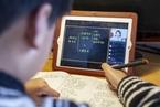 北京约谈8家在线教培机构 多地跟进教培整顿