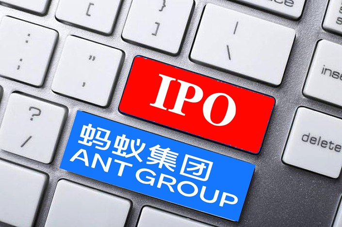 A record 1.55 million mom-and-pop investors subscribed to the Hong Kong half of the dual offering last week, putting up HK$1.3 trillion for the shares.