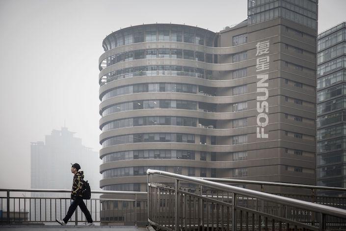 Fosun International Ltd. headquarters building in Shanghai