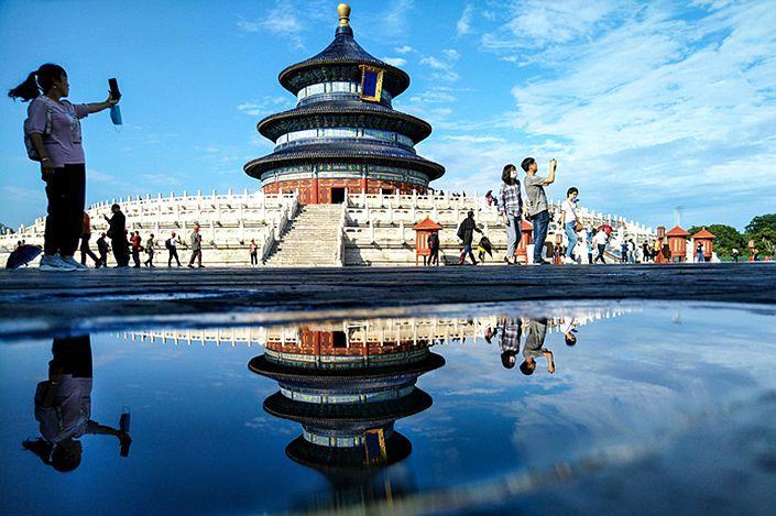 Temple of Heaven Park in Beijing on Sept. 15.
