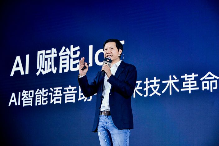 Xiaomi founder and CEO Lei Jun.