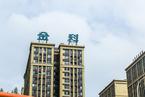 物管股金科服务香港IPO 泰康高瓴雪湖出任基石