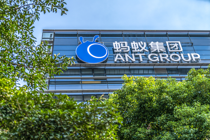 More than 10 million retail investors subscribed to five funds that raised $9 billion for investment in Ant shares and other strategic holdings.
