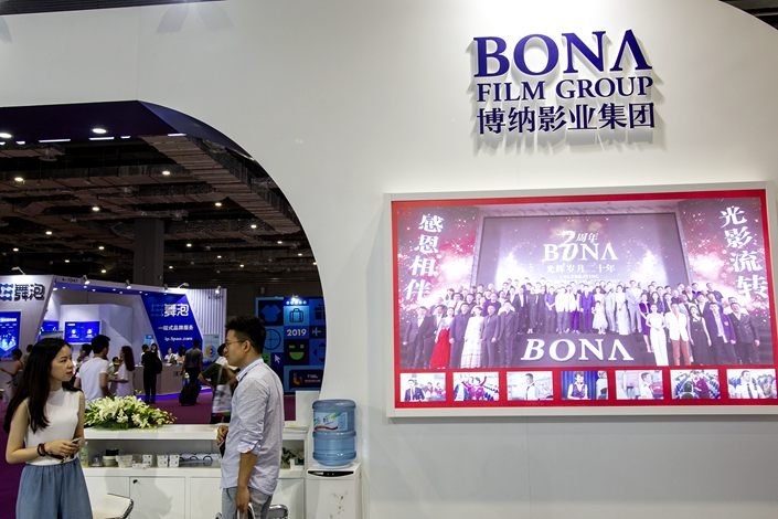 Bona hopes to raise 1.42 billion yuan by offering some 122 million shares in its Shenzhen listing.