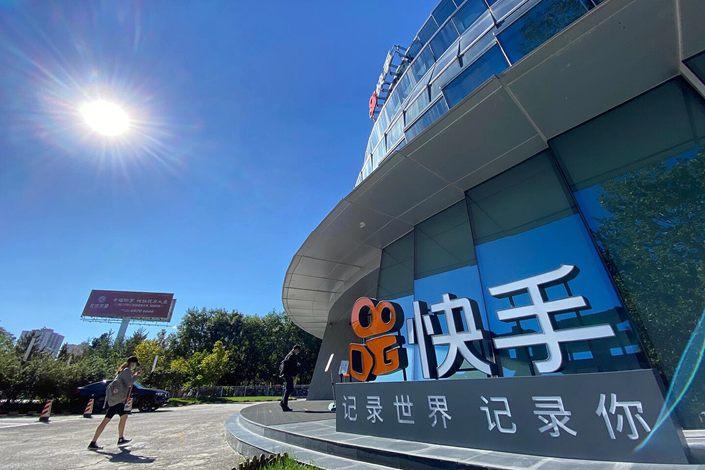 Kuaishou's Beijing headquarters on Nov. 5.