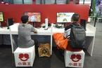 小霸王游戏机破产重组 VR游戏难救公司