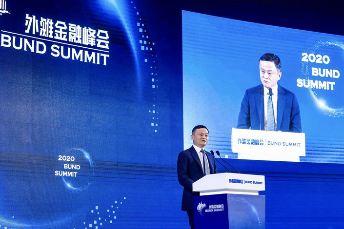 Jack Ma, founder of Alibaba Group, attends the Bund Summit in Shanghai on Oct. 24. Photo: IC Photo