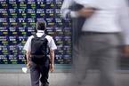 中美夹缝中的日本经济 特稿精选