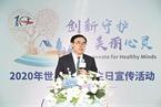 陆林:疫情后中国精神卫生事业的挑战和机遇