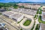 房企纷纷转让资产 富力出售广州机场物流园七成股权