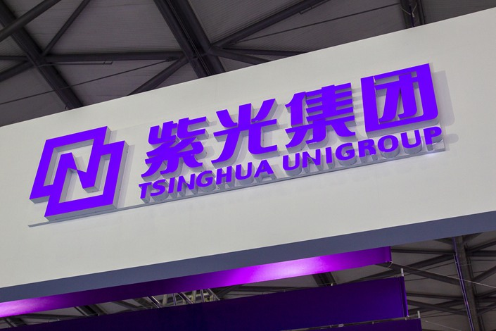 Tsinghua Unigroup plays a leading role in building up China's semiconductor industry in order to reduce reliance on foreign chipmakers. Photo: Nikkei Asia