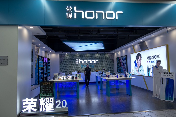 Huawei launched Honor in 2013 as a sub-brand targeting the low-end and midrange smartphone market.