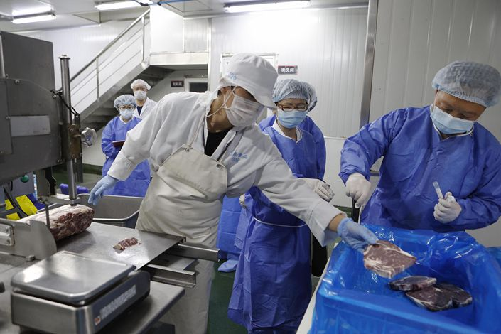 The Nanjing authorities inspect frozen food products.